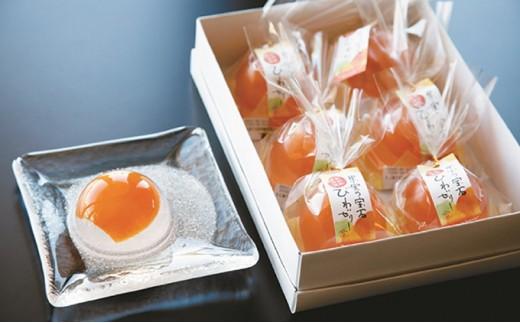 果実の宝石 びわ入りゼリー 6個入[№5651-0511]