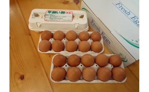 配送には十分留意していますが、配送中に割れてしまう可能性があります。実際のお届けは卵25個+破損保障分5個の計30個になります。