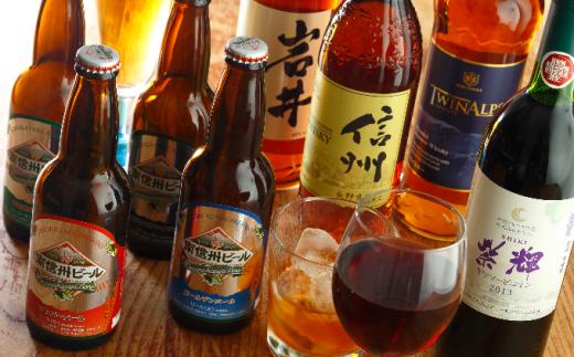 [№5659-1090]駒ヶ根高原産「美酒セット」
