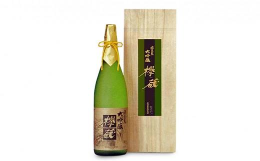 [№5685-2008]飛良泉 大吟醸欅蔵1.8L(日本酒 大吟醸 秋田)