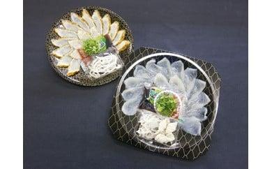 【着日指定可】国産とらふく刺身&天然まふくたたき刺し(1皿×2種)