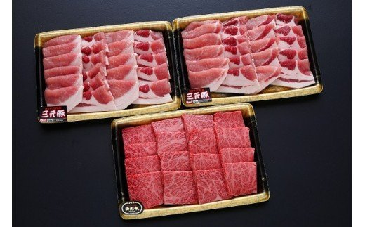 庄内豚と山形牛の焼肉セット