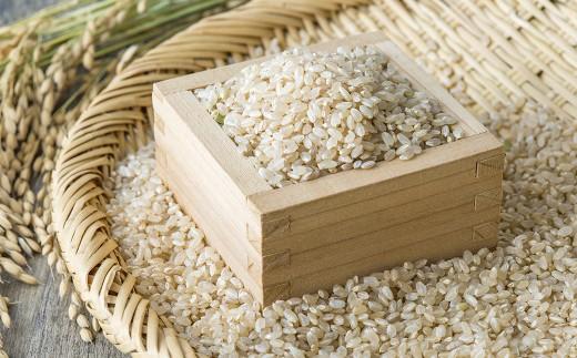 町と農業を守る!という強い想いのこもったお米です。