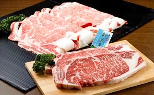 D-9003 上田の肉三昧セット≪計6kg以上≫【5ヶ月定期便】