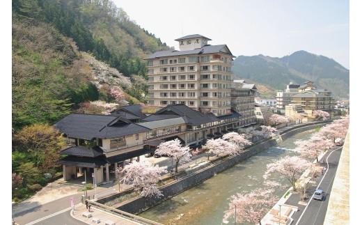 L01-904 あつみ温泉 萬国屋 詣でる つかる 頂きます1泊2食付ペア宿泊券