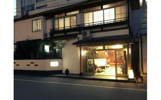 J01-909 湯田川温泉 理太夫旅館 詣でる つかる 頂きます1泊2食付ペア宿泊券