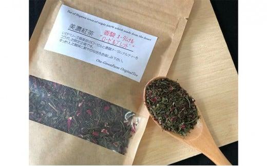 [№55680131]香り芳醇な美濃紅茶 NO2 品種別セット