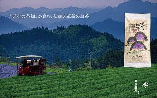F62-10 栗原製茶 伝統本玉露「匠」100g