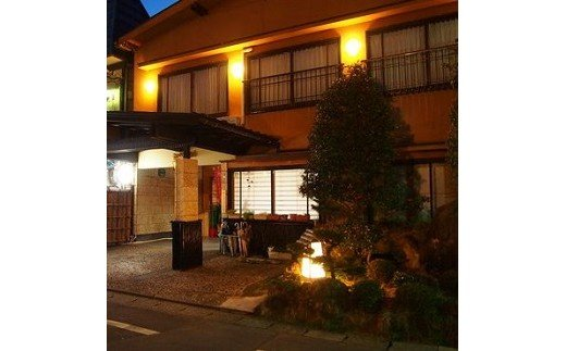J01-911 湯田川温泉 ますや旅館 詣でる つかる 頂きます1泊2食付ペア宿泊券
