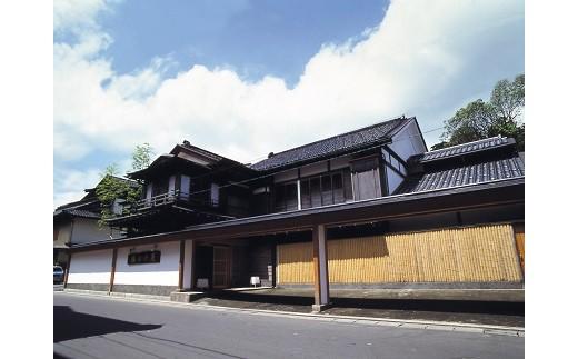 J01-912 湯田川温泉 湯どの庵 詣でる つかる 頂きます1泊2食付ペア宿泊券