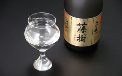 ◆松の花大吟醸藤樹720ml詰【チョイス限定】