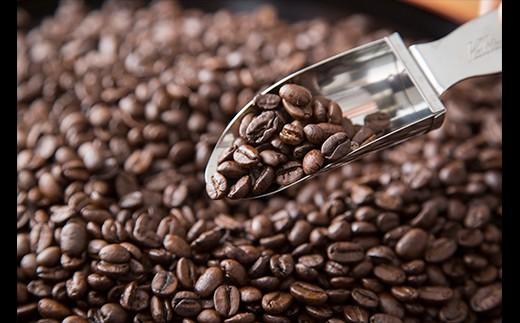 サルビアが良質な生豆を独自の焙煎技術でローストした本格コーヒー