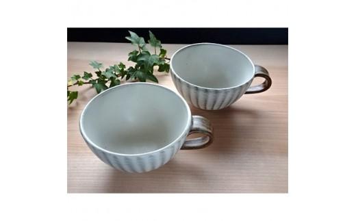 小石原焼刷毛目のスープカップ2個セット(土秀窯) 直径約11.5cm×高さ約6.5cm【1094049】
