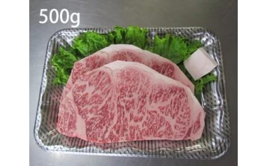 提供:重森食肉有限会社(府中市上下町)