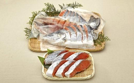 <2カ月目> 宮城県産 銀鮭一尾姿切身 2号サイズ