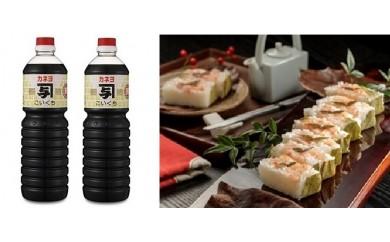 能登の甘口醤油と甘えび柿の葉棒寿しセット