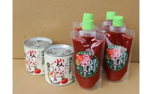 AP1 田中農園の凝縮トマトピューレ&炊きこみご飯セット