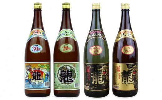 琉球泡盛【龍】1升瓶4本セット