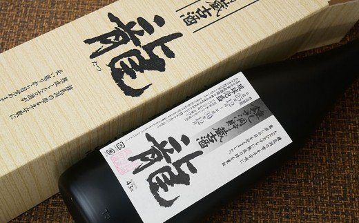 琉球泡盛【龍】鍾乳洞熟成古酒(5年貯蔵)