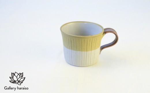 【沖縄のかわいい器】工房ことりの・しのぎマグカップ・イエロー(やちむん)