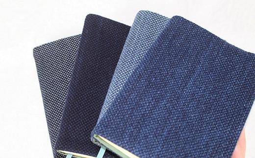 武州正藍染 剣道刺子織 ブックカバー 文庫サイズ