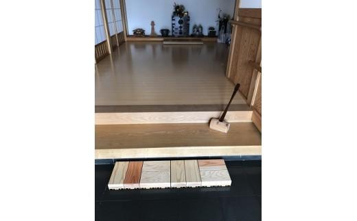 95.金山杉の玄関すのこ(25cm×50cm×H6cm)×2
