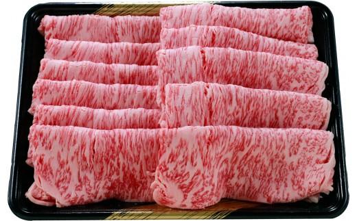 厳選上州和牛サーロイン850g:すき焼き用【冷蔵で直送】D-12