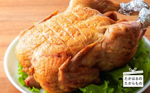 特産品番号370 九州産若鶏の丸焼き(冷蔵)