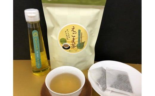 尾花沢産白えごま油とえごま茶セット (023H3)