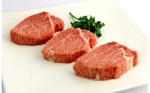 A5飛騨牛 『シャトーブリアン』超豪華ステーキ 150g前後×3枚