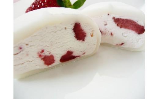 解凍してふんわりもっちり、冷凍のままアイスのように。個包装で便利