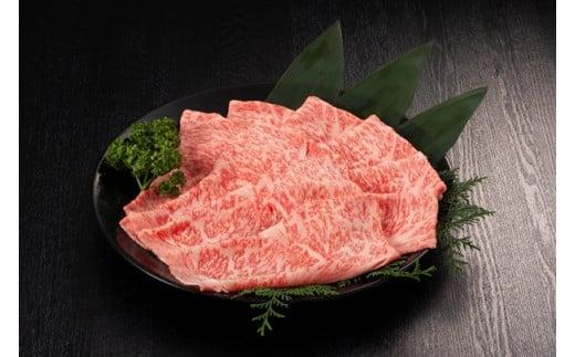 博多和牛ローススライス(しゃぶしゃぶ・すき焼き用)400g_KA0228