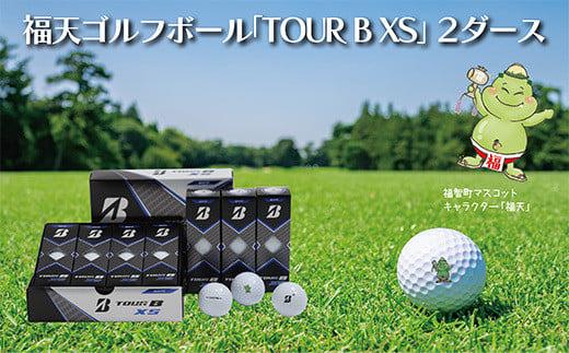 F21-52 「福天」ゴルフボール(TOUR B XS)2ダース