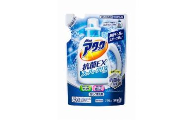 【和歌山工場製造】花王 アタック抗菌EXスーパークリアジェル詰め替え用 770g×15袋【ご家庭用】
