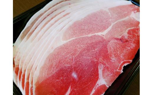 あぐー豚 モモ肉 400g
