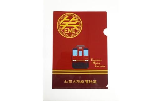 「笑EMI」のロゴマークと車両がプリントされたクリアファイルです。