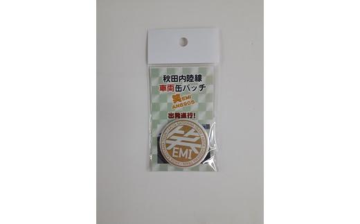 「笑EMI」のロゴマークが描かれた缶バッジです。