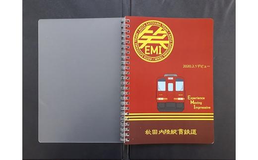 「笑EMI」デザインのノートです。内陸線での旅の記録を書き留めるのにいかがでしょうか。