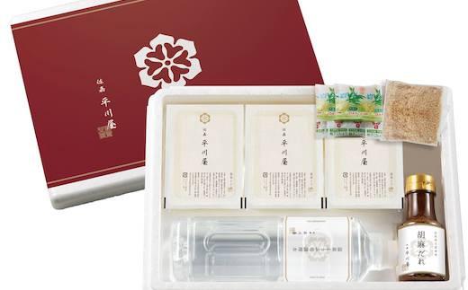 TKA8-016 佐嘉平川屋温泉湯豆腐(3〜5人分)