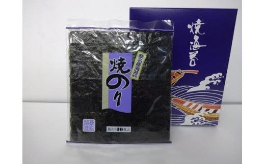 伊曽島漁業協同組合桑名海苔