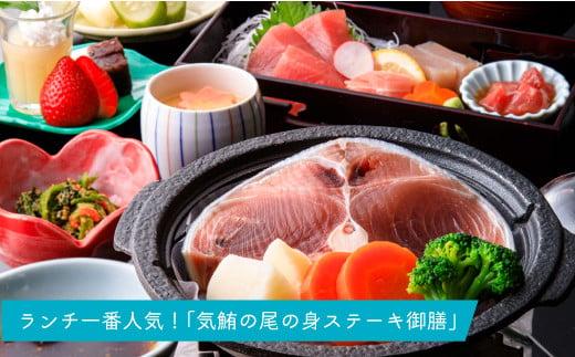 海鮮丼、鮪の尾の身ステーキ、季節の御膳などからお好きなメニューをお選びいただけます。  ※写真はイメージです。