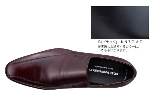 製靴 米沢
