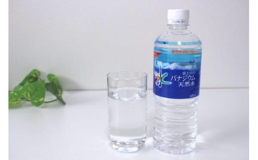 富士山 おいしい 水 【楽天市場】【9本セット送料無料】アサヒ おいしい水