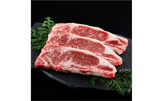 香取市越川ファーム産 国産牛サーロインステーキ 約180g×3枚(牛脂付)【1099685】