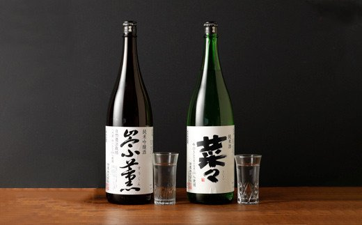 八代のお酒飲みくらべセットDB 2本 各1.8L 純米酒 純米吟醸酒