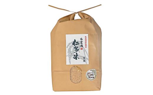 出雲國仁多米玄米5kg定期便3回 [C2-5]