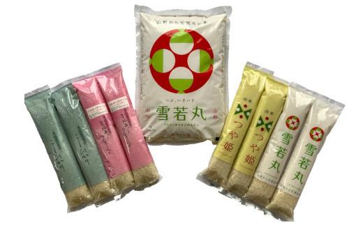 【先行予約 令和3年産 新米】米沢米のバラエティーセット 計4.4kg 2021年産 特別栽培米