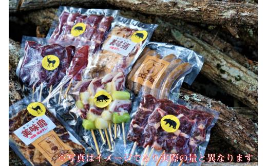 飛騨ジビエ BBQセット 水村農園 根深ネギ入り 2~3人前 バーベキュー ジビエ串 鹿 猪 熊 串焼き ソーセージ ねぎま ベーコン