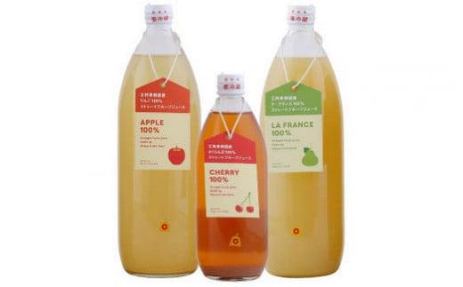 03A5029 さくらんぼジュース&フルーツジュース3本セット