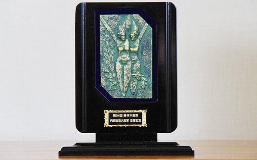 ファーム菅久は農林水産祭 内閣総理大臣賞を受賞しています。